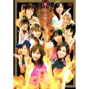 【中古DVD】モーニング娘。DVD in 香港|federicomedia