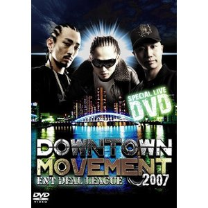 ※訳あり【中古DVD】DOWNTOWN MOVEMENT 2007|federicomedia