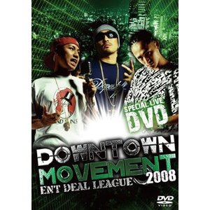 【中古DVD】DOWNTOWN MOVEMENT 2008|federicomedia