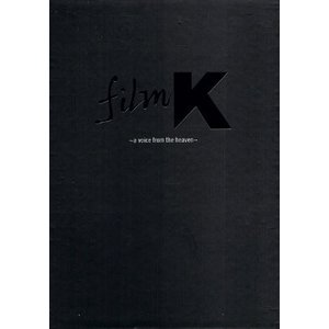【中古DVD】K『film K~a voice from the heaven~』(初回限定盤)|federicomedia