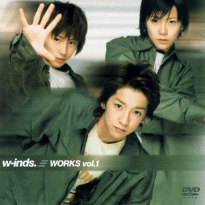 【中古DVD】w-inds.『WORKS(1)』 federicomedia