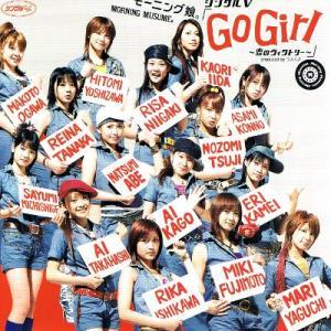 【中古DVD】モーニング娘。『Go Girl~恋のヴィクトリー~』|federicomedia