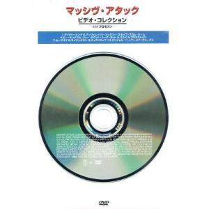 ※訳あり【中古DVD】Massive Attack『Eleven Promos』 federicomedia