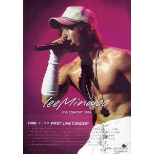 【新品DVD】イ・ミヌ『2006 イ・ミヌ FIRST LIVE CONCERT』|federicomedia