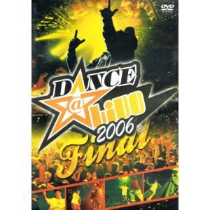 【中古DVD】DANCE@LIVE 2006 Final