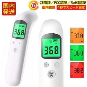 さらに5%OFF! 即納 温度計 非接触 電子温度計 非接触温度計 赤外線温度計 料理 デジタル 正...