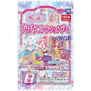 キラッとプリ チャン プリチケコレクショングミ Vol.3  20個入 BOX