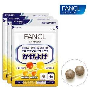 ファンケル エキナセア&ビタミンC かぜよけ 約90日分(徳用3袋セット)1袋(120粒)×3|feel-one