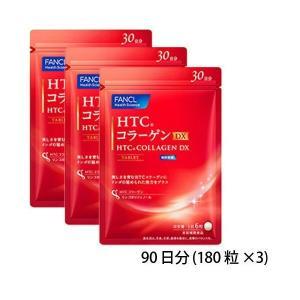 ファンケル FANCL HTCコラーゲンDX 1袋180粒 (徳用3袋セット)|feel-one
