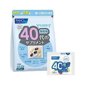 ファンケル FANCL 40代からのサプリメント 男性用 30袋(1袋中7粒)×3|feel-one