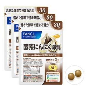 ファンケル FANCL 酵素にんにく卵黄 約90日分(徳用3袋セット)|feel-one