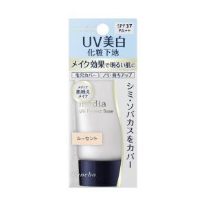 カネボウ メディア UVプロテクトベースS|feel-one