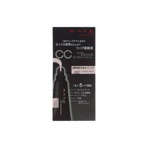 カネボウ KATE ケイト CCリップトリートメント 02 【ピンク系】 透明感のある ピンク feel-one