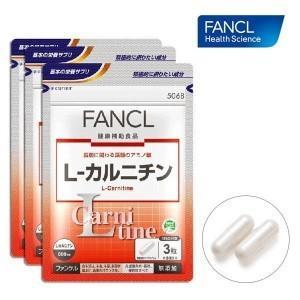 ファンケル FANCL L-カルニチン 約90日分(徳用3袋セット) 1袋(90粒)×3|feel-one