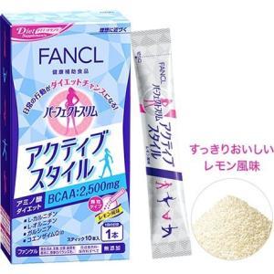 ファンケル FANCL パーフェクトスリム アクティブスタイル 30本入り(徳用3個セット) 1箱(10本)×3|feel-one