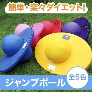 ヨガ バランスボール ダイエット エクササイズ 体幹トレーニング ジャンプボール 全5色|feel-one