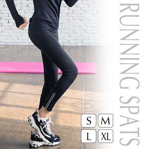 レディース スパッツ ランニングパンツ スポーツレギンス トレーニング フィットネス 痩身効果 ヒップアップ 吸汗 ストレッチ ヨガ|feel-one