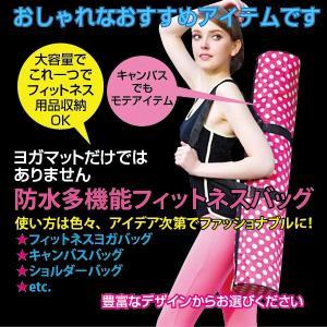 ヨガ ヨガマット マット ホットヨガ 防水多機能 フィットネスバッグ ヨガバッグ ダイエット エクササイズ 女性 人気 おすすめ リュック|feel-one