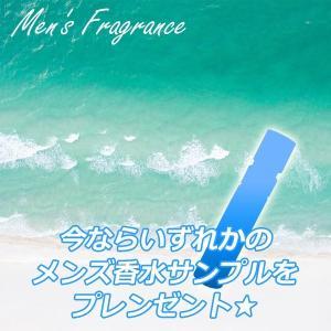 送料無料 ライジングウェーブ フリー ライトブルー EDT SP 50ml 【もれなくサンプル付き♪】  feel 03