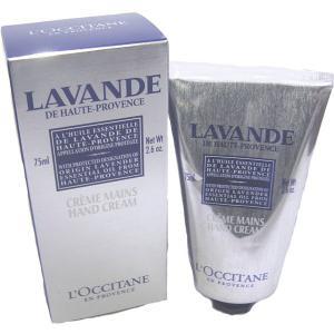 ロクシタン[L'OCCITANE]ラベンダーハンドクリーム75ml feel
