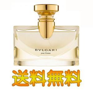 送料無料 ブルガリ プールファム EDP SP 50ml レディース 香水 オードパルファム|feel