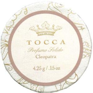 トッカ[TOCCA]練り香水クレオパトラ4.25g|feel