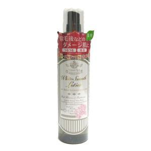 【送料無料】 ヴィーナススパ[VENUS SPA]薬用ホワイトスムースローションボディ用化粧水医薬部外品ローズ&ゼラニウムの香り150ml|feel