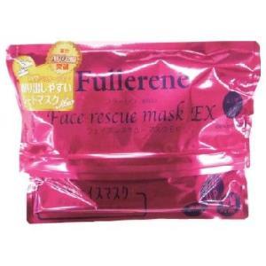 フラーレン[Fullerene]フェイスレスキューマスク40枚入 EX|feel