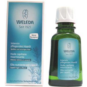 ヴェレダ WELEDA オーガニック ヘア オイル 50ml|feel