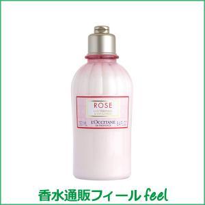 ロクシタン L'OCCITANE ローズ ベルベット ボディミルク 250ml|feel
