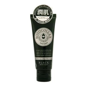 ボトコラックス ブラック BOTOCOLLAX BLACK ブラック オリーブ ハンドクリーム 30g|feel