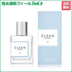 送料無料 New! クリーン CLEAN クリーン エアー EDP SP 30ml|feel