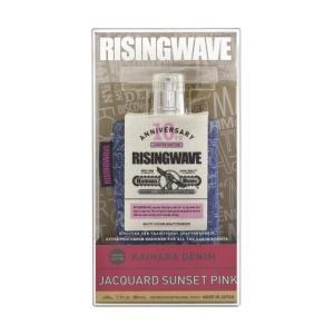 ライジングウェーブ RISINGWAVE フリージャガード サンセットピンク 50ml EDT SP 【もれなくサンプル付き♪】|feel