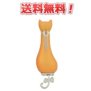 オーキャッチ ザ・プリティーキャット オレンジ EDP スプレー 50ml オーキャッチ O!CATCH|feel