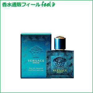 【送料無料】ヴェルサーチ エロス ミニボトル EDT 5ml  VERSACE 香水 メンズ フレグランス|feel
