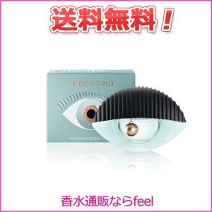 ケンゾー ワールド EDP SP 50ml ケンゾー KENZO 香水 レディース フレグランス|feel
