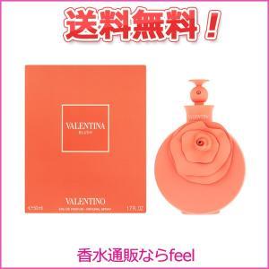 ヴァレンティノ ヴァレンティナ ブラッシュ EDP SP 50ml ヴァレンティノ VALENTINO|feel