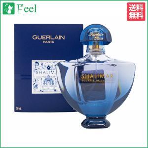 送料無料 ゲラン シャリマー スフルドゥパルファン (2016) EDP SP 50ml GUERLAIN 香水 レディース フレグランス feel