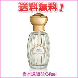 送料無料 アニックグタール ヴァン ドゥ フォリ EDT SP 100ml ANNICK GOUTAL  香水 レディース フレグランス|feel