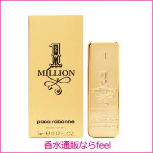 パコ ラバンヌ ワンミリオン EDT 5ml ミニボトル PACO RABANNE 香水 メンズ フレグランス|feel