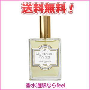 【送料無料】アニックグタール マンドラゴール プープル メン EDT SP 100ml ANNICK GOUTAL 香水 メンズ フレグランス|feel