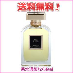 【送料無料】アニックグタール 1001 ウード EDP SP 75ml ANNICK GOUTAL 香水 ユニセックス フレグランス|feel