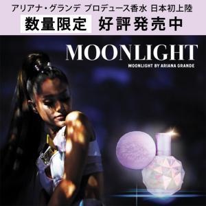 アリアナ グランデ ムーンライト EDP SP 30ml  by ARIANA GRANDE feel 04