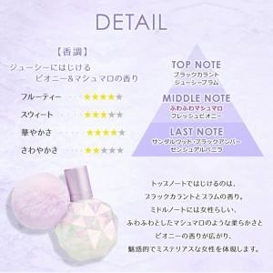 アリアナ グランデ ムーンライト EDP SP 30ml  by ARIANA GRANDE feel 06