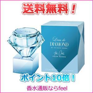 ■メンズ  2013年6月のブランドデビューから5年。 ロードダイアモンドのオードパルファムラインか...