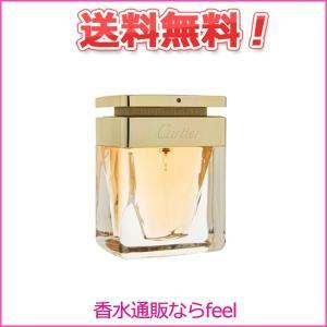 【送料無料】カルティエ ラ パンテール EDP SP 30ml CARTIER 香水 レディース フレグランス feel