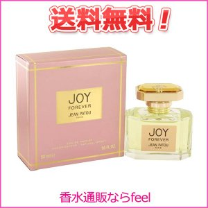 【送料無料】ジャンパトゥ ジョイ フォーエバー EDP SP 50ml JEAN PATOU 香水 レディース フレグランス|feel