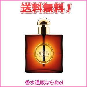 【送料無料】イヴサンローラン オピウム EDP 90ml YVES SAINT LAURENT 香水 レディース フレグランス|feel