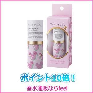 ヴィーナススパ パフュームスティック ディアレストビューティ 5g VENUS SPA ポイント10倍!香水 レディース|feel