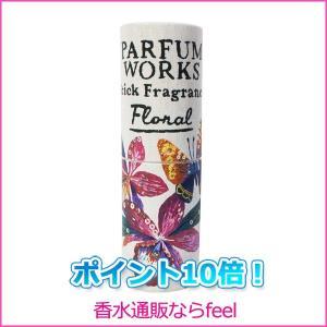 ダレノガレ明美 プロデュース! ディーティン パルファム ワークス フローラル オーキッド&ジャスミの香り 5.5g D ting ポイント10倍! 練り香水の商品画像|ナビ